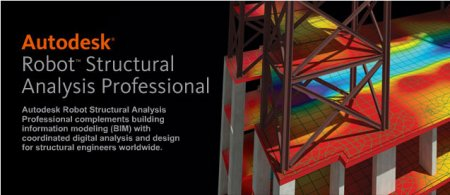 Autodesk® Robot™ Structural Analysis Professional 2009 Trial