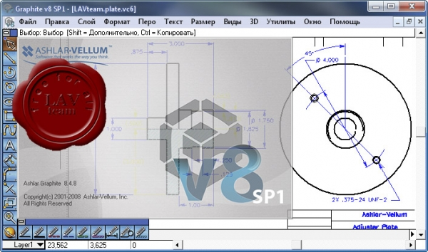 Ashlar-Vellum Graphite v8.4.848 sp1
