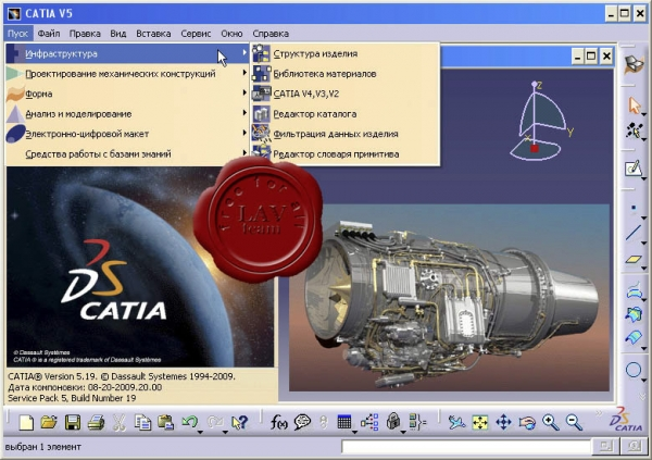 SP5 for Dassault Systemes CATIA V5R19