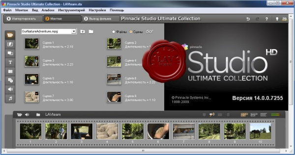 Avid Pinnacle Studio HD Ultimate v14.0.0.7255