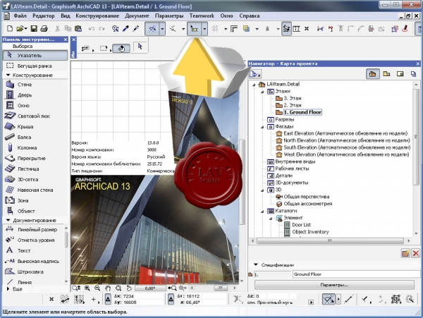 Graphisoft Archicad v13.3000 INT RUS x86+x64