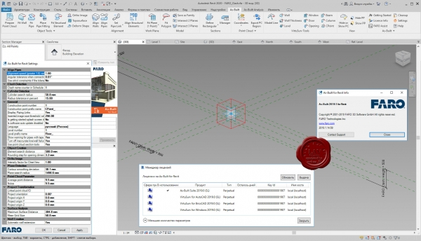 FARO As-Built for Revit 2019.1
