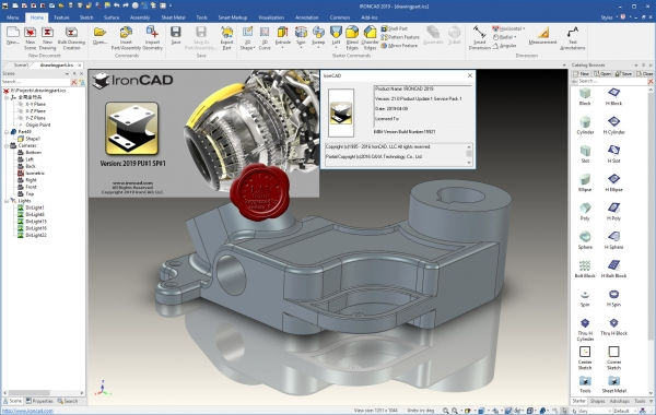 IronCAD Design Collaboration Suite 2019 v21.0 Update 1 SP