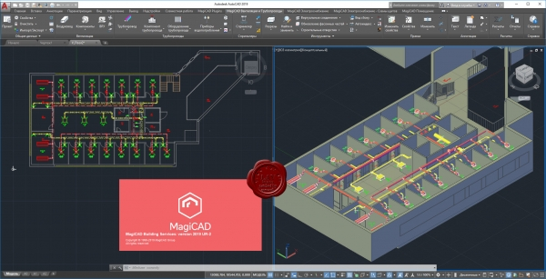 MagiCAD Group MagiCAD 2019 UR-2 for Autodesk AutoCAD 2016-2019