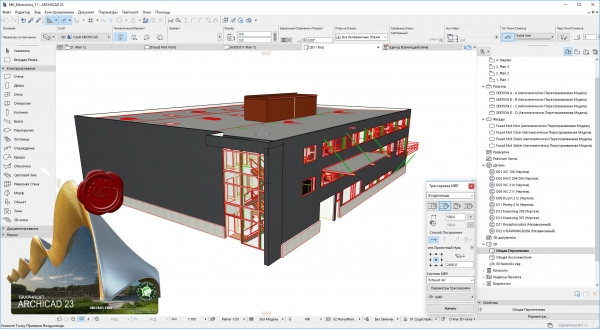 Graphisoft Archicad v23 build 3003 RUS + addons