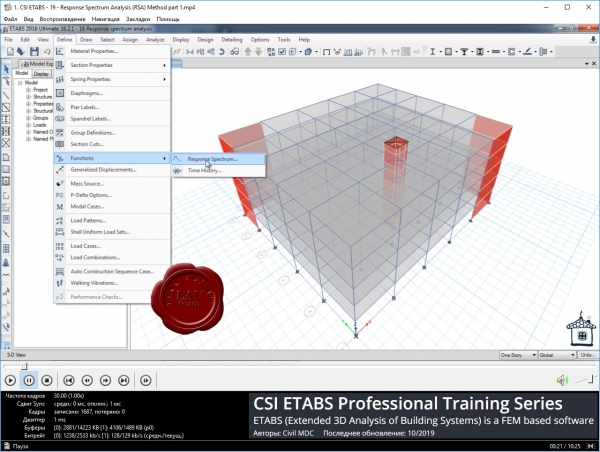 CSI ETABS Professional Training Series 2019/10