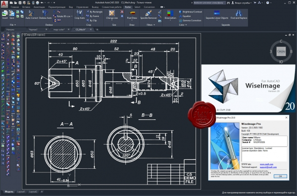 CSoft WiseImage Pro v20.0.3505 for Autodesk AutoCAD 2010-2020