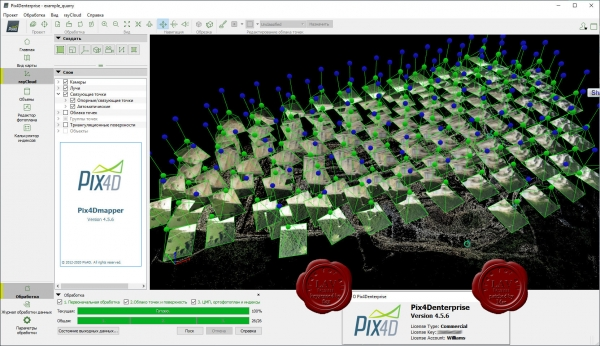 Pix4Dmapper Enterprise v4.5.6
