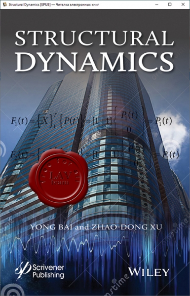 Structural Dynamics, Second Edition