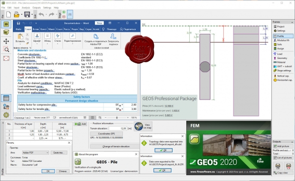 fine GEO5 2020 Professional Package