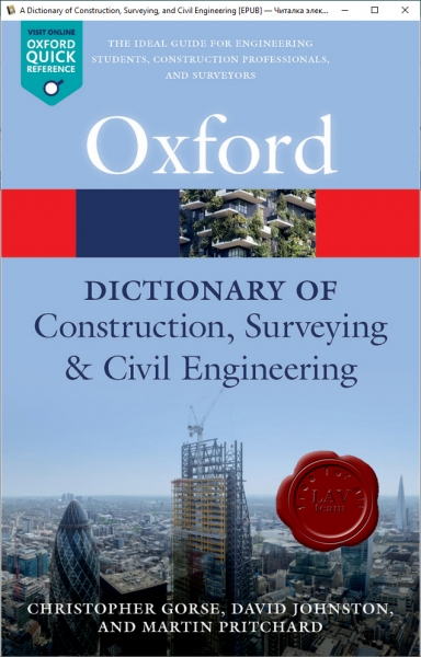 Oxford Dictionary of Construction, Surveying and Civil Engineering