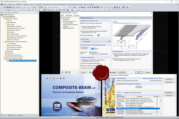 Dlubal COMPOSITE-BEAM v8.24.02.157532