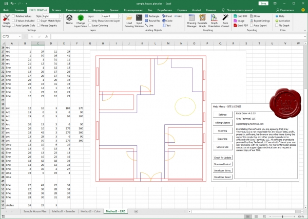 Gray Technical Excel Draw v4.2.33