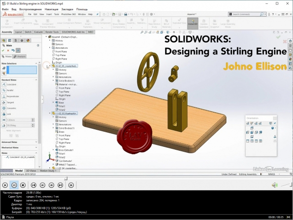 SolidWorks: Designing a Stirling Engine