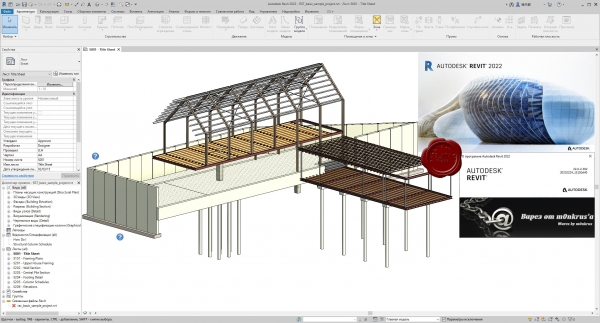 Autodesk Revit 2022 Multlingual